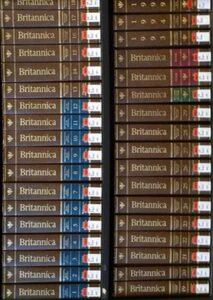 enciklopédia az interneten - online lexikon